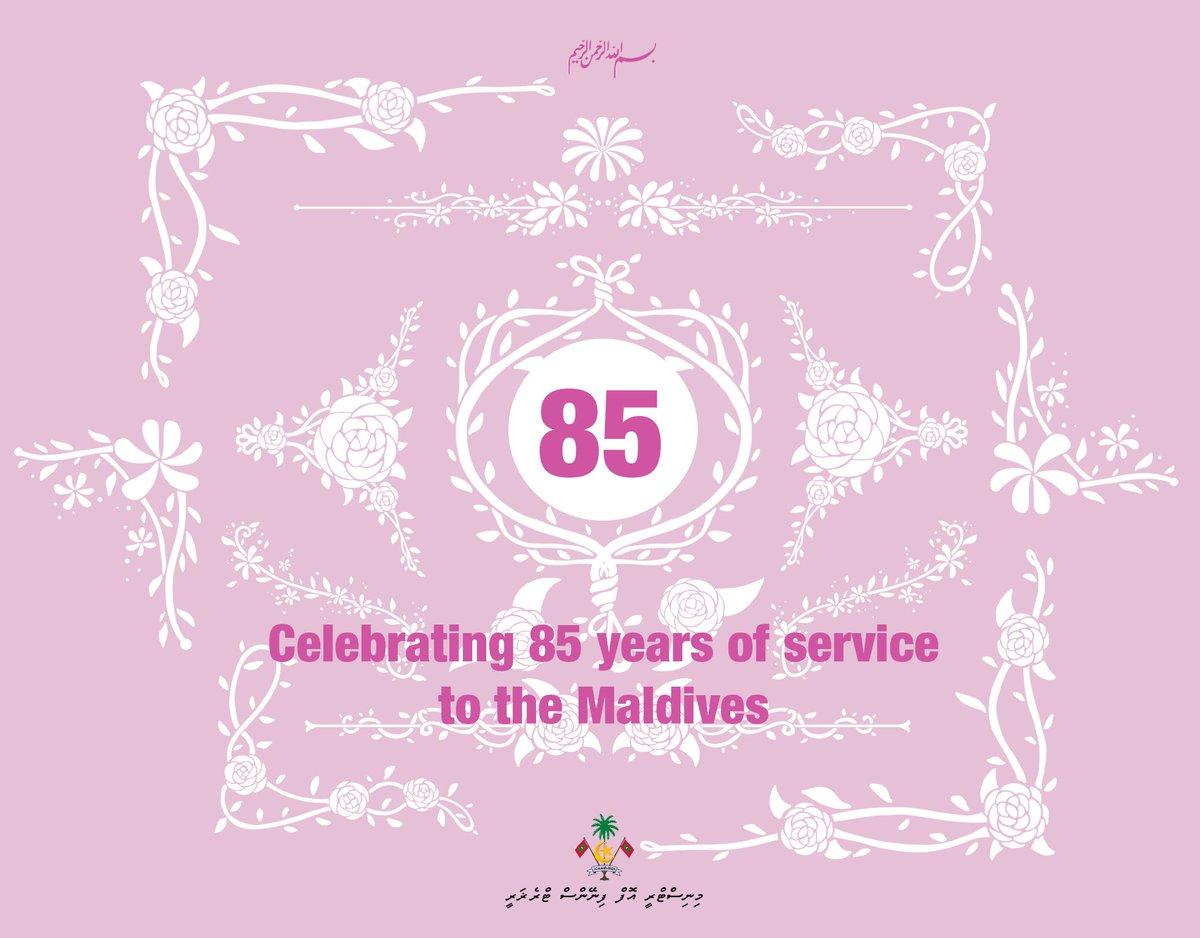 Financegovmv On Twitter Greetings On The 85th Anniversary Of