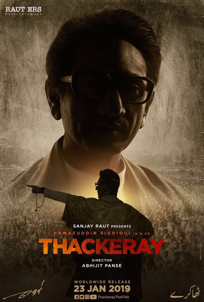 Thackeray (2018) 700MB DVDScr Hindi Movie 720p ESubs