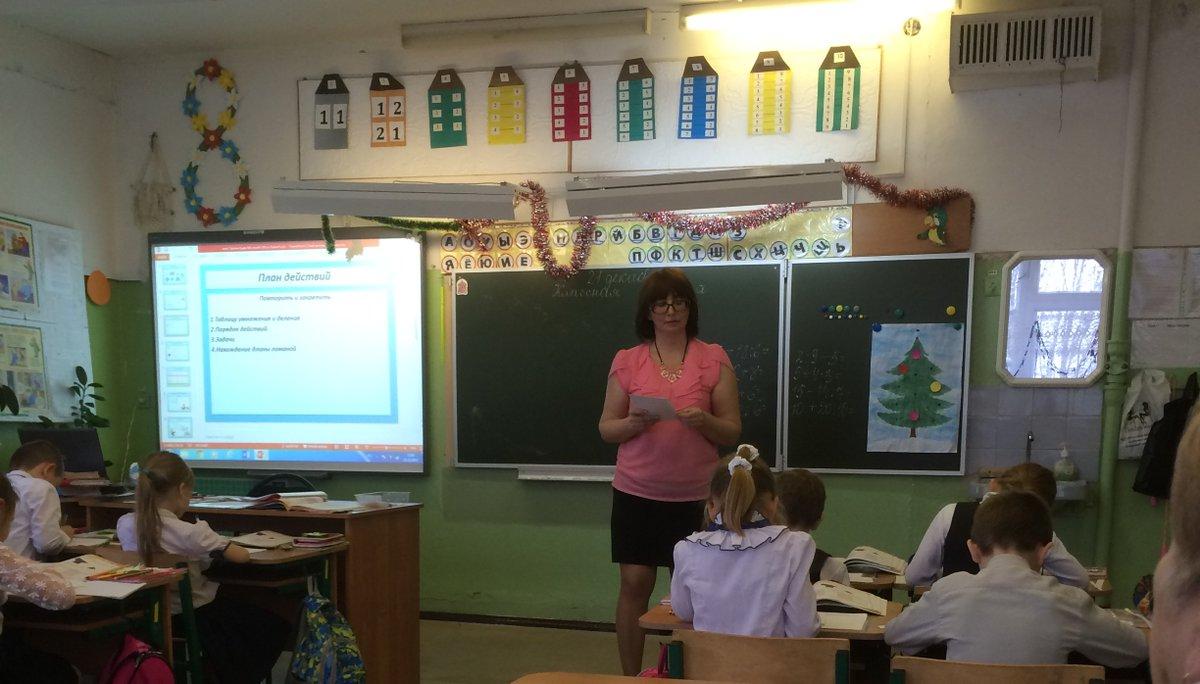 ebook Ubungsbuch Mathematik fur Fachschule Technik und