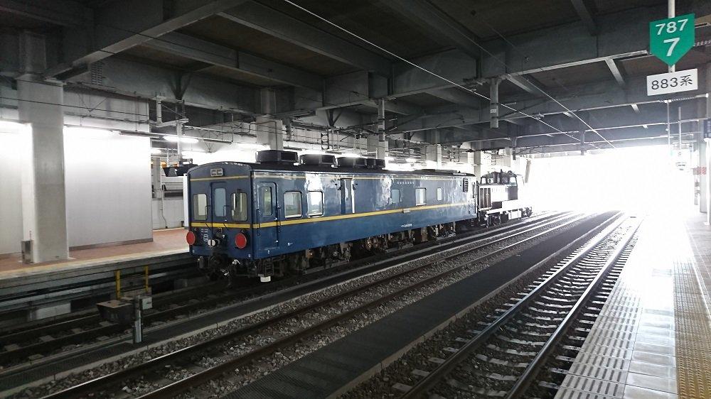 JR九州(九州旅客鉄道)通販たびsh...