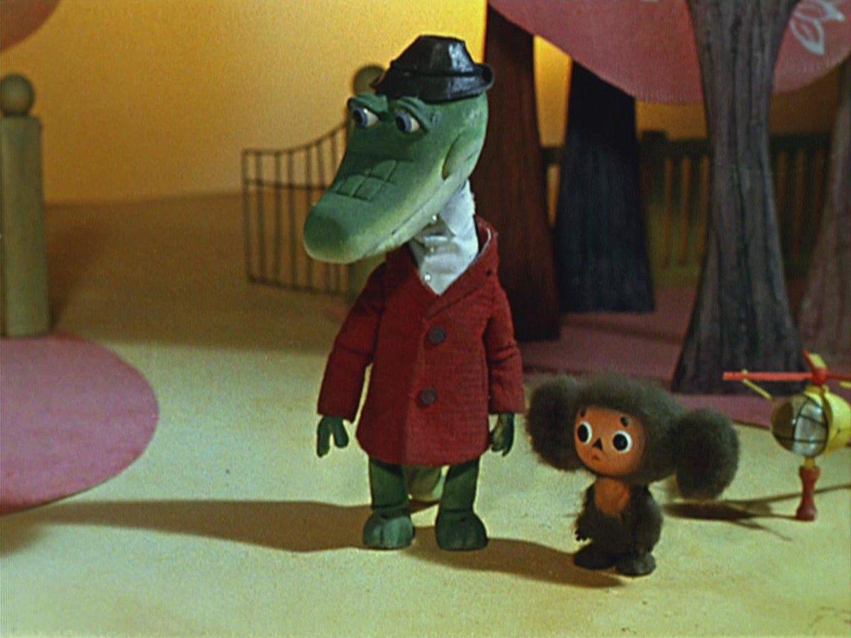 Who invented Cheburashka
