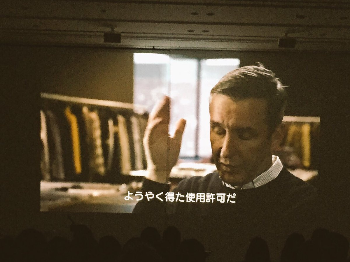 Belgium In Japan On Twitter The Embassy Hosted A Prescreening Of The Film Dries About The Life And Work Of Belgian Fashion Designer Dries Van Noten Release In The Japanese Cinemas On