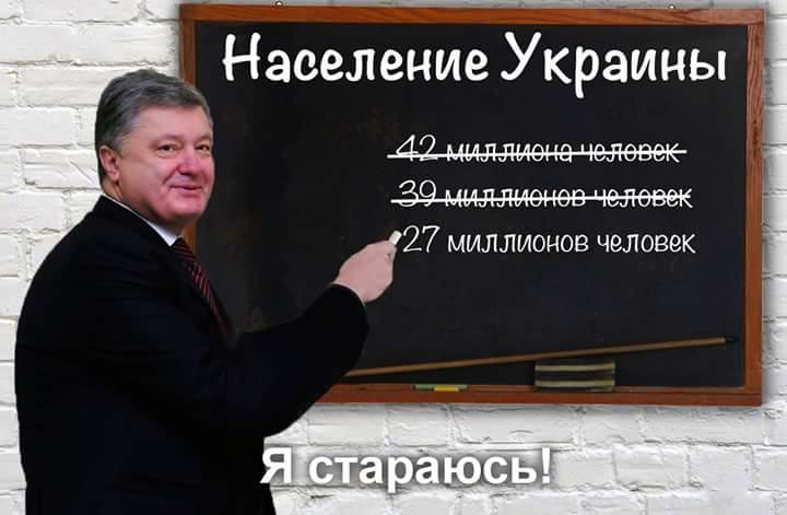 Гройсман: Минимальная зарплата вырастет в новом году до 3720 гривен, пенсия - до 2786 гривен - Цензор.НЕТ 3653