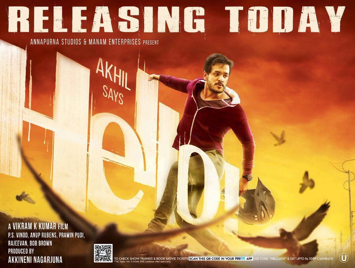 Hello 4th Day Box Office Collection