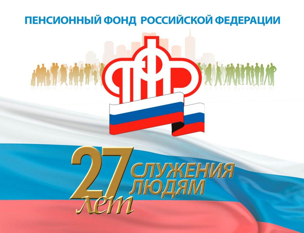 порно фонд россия измены