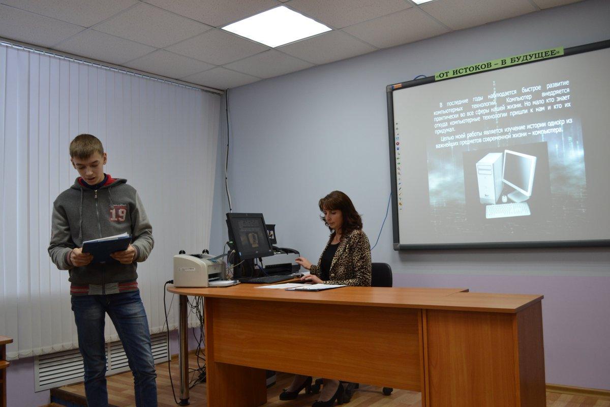 Презентации по истории 6 класс история средних веков