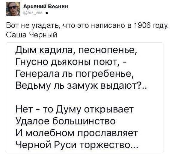 Шойгу доповів Путіну про виведення російських військ із Сирії - Цензор.НЕТ 27