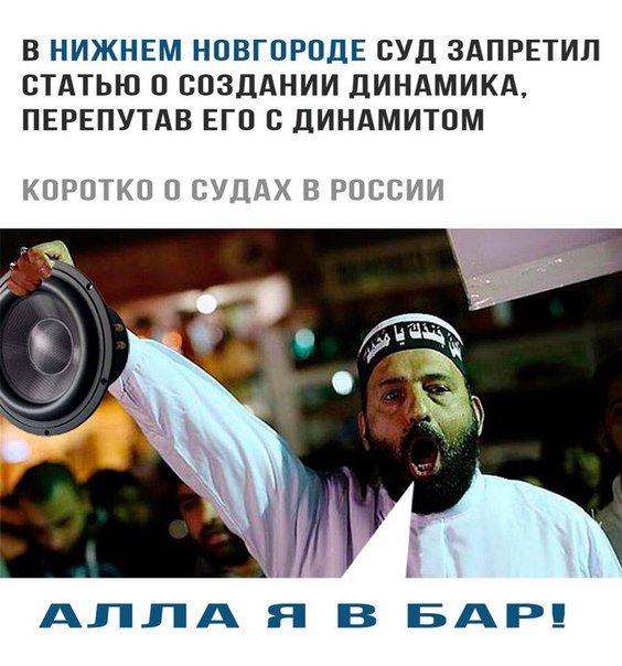 Шойгу доповів Путіну про виведення російських військ із Сирії - Цензор.НЕТ 5230