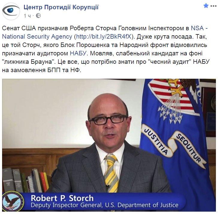 Эксперты представили Порошенко законопроект об Антикоррупционном суде - Цензор.НЕТ 1338