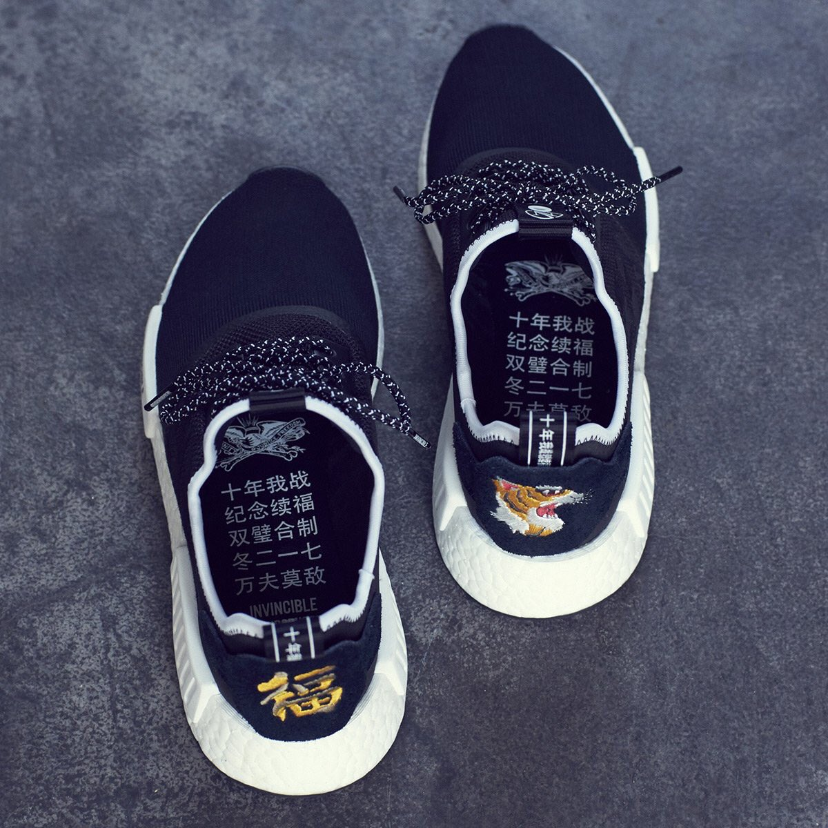 73cf406ab545d Invincible x Neighborhood x adidas NMD R1. Slots coming soon.pic.twitter .com o5ITPn5ecI