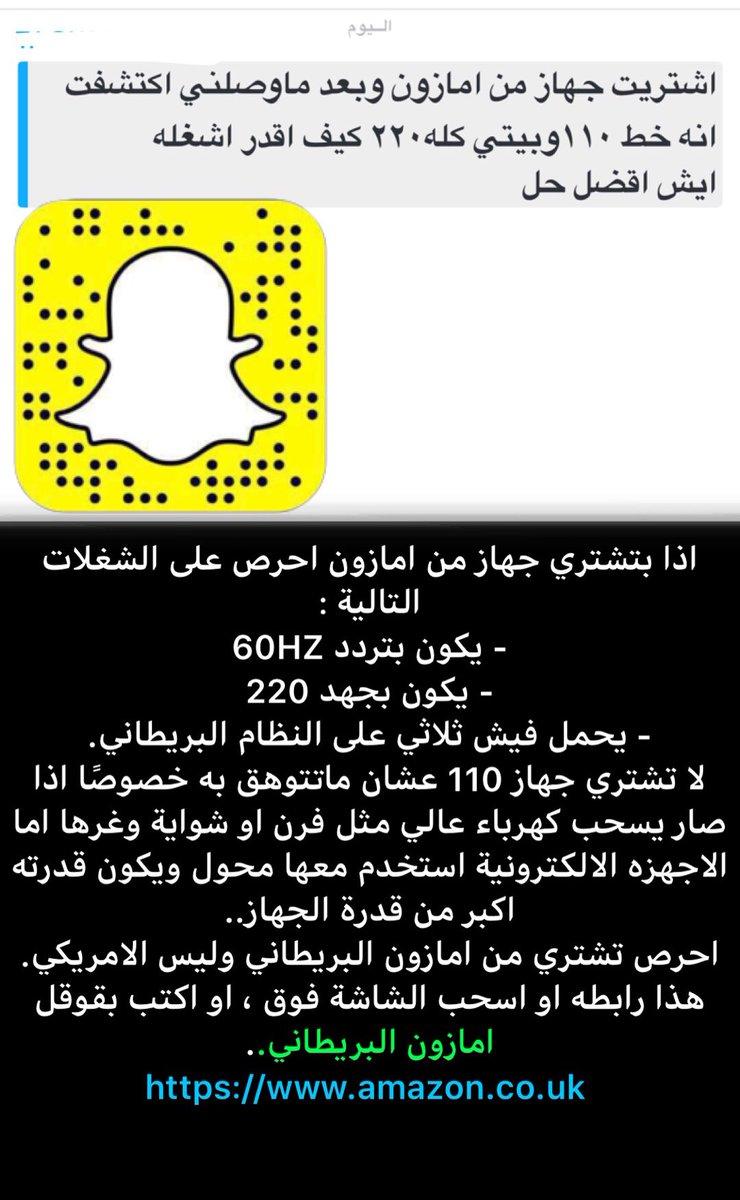 8b3f880e8 فهد البقمي on Twitter: