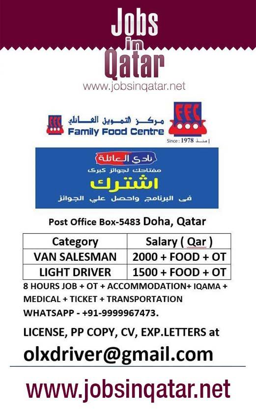 Jobs in Qatar (@Jobinqatar)   Twitter