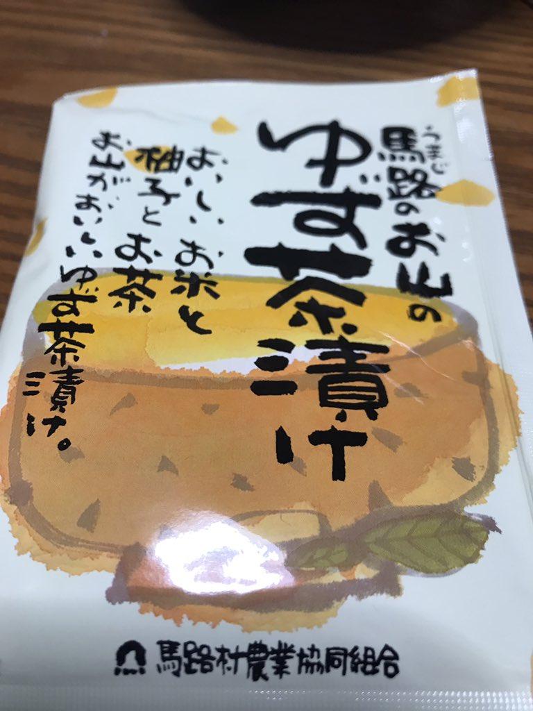 @na_o41 銀座のとこなー!しかも3つで200円くらいやった…これはおいしい…