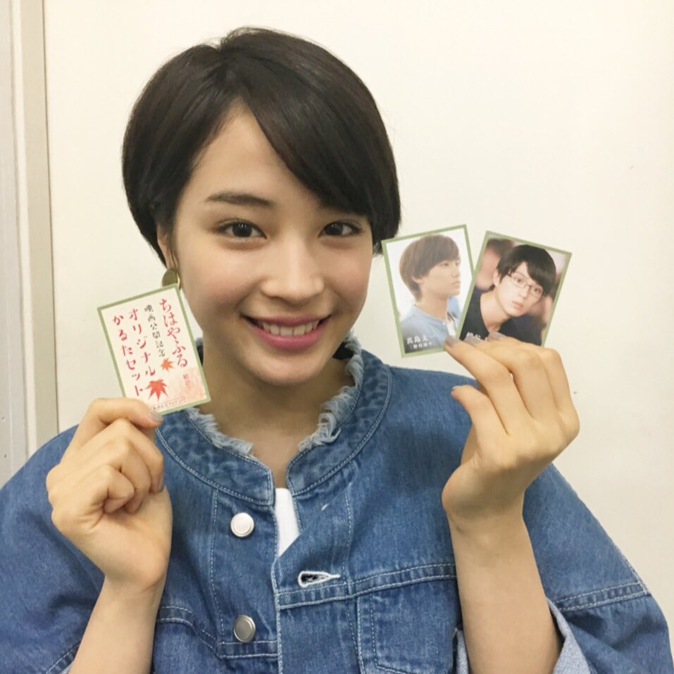 Chihayafuru Live Action Suzu Hirose: Chihayafuru Live Action Adaptations: Discuss Info, Updates