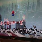 カラオケあるある?switchのカラオケは歌と合わないゲーム映像が流れる!