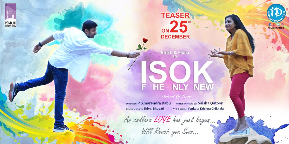IDream Media On Twitter Heres The 2nd Poster Of Latest Telugu Short Film ISOK
