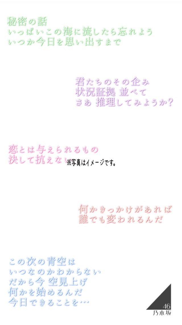 乃木坂 きっかけ 歌詞