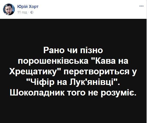 Наемники РФ нарушили перемирие: на Светлодарской дуге били изгранатометов и вооружения БМП, - штаб АТО - Цензор.НЕТ 6010