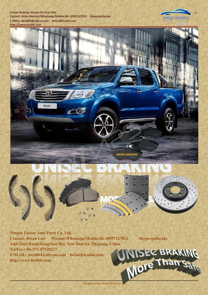 Ningbo Unisec Auto Launch 2018 New Catalog -1 visit us on hzubti.com or WhatsApp +8618957127012