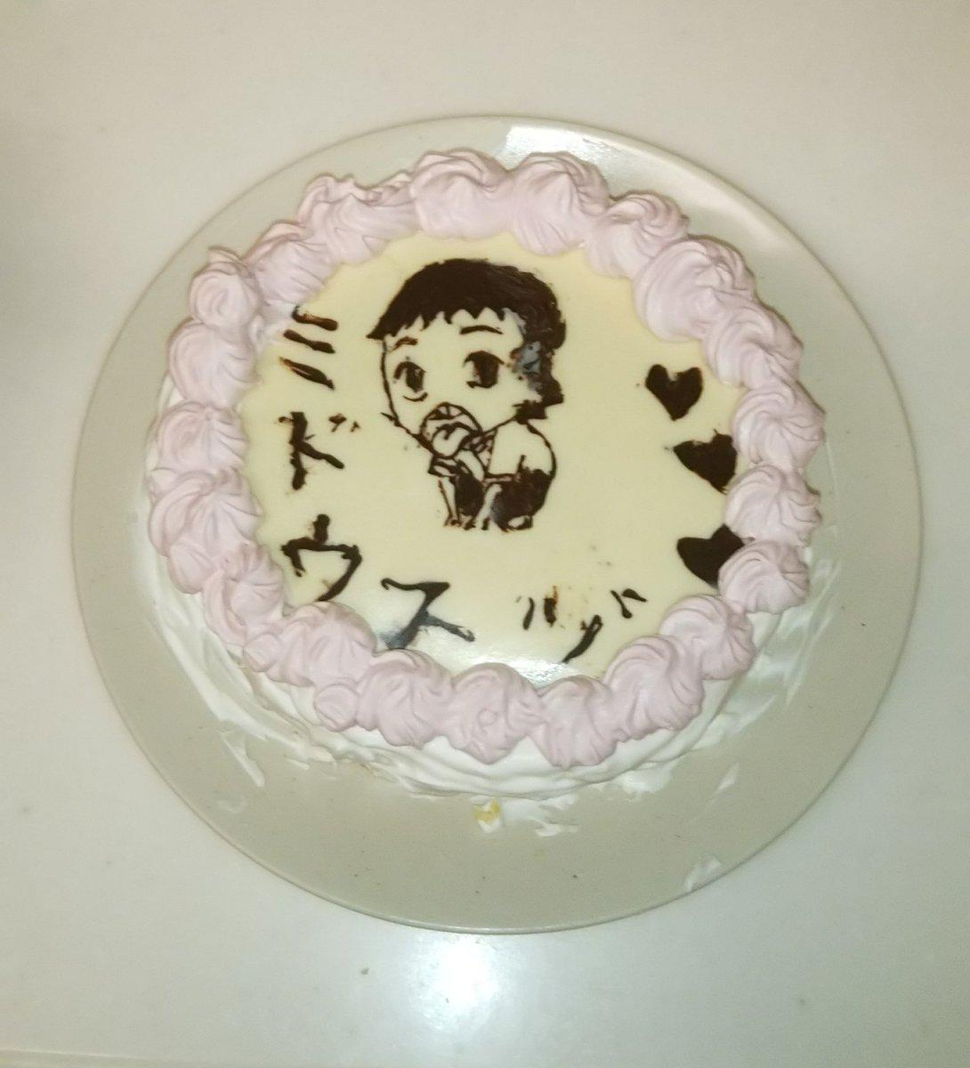 test ツイッターメディア - 初挑戦 #痛チョコ #ケーキ むむむ、練習が必要だなぁ。 #弱虫ペダル #御堂筋 #京都伏見 #セリア の #100円 の 15センチケーキ型、ちゃんと使えた。#cake #15センチ #seria https://t.co/iBaxUdOJQ2