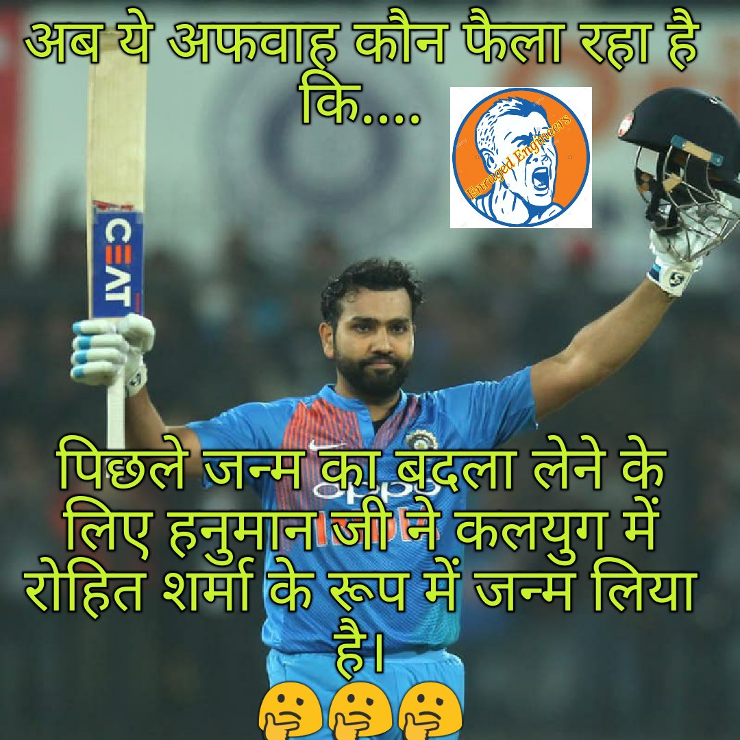 What do you think @ImRo45  #Srilanka_in_trouble #Hitman_show