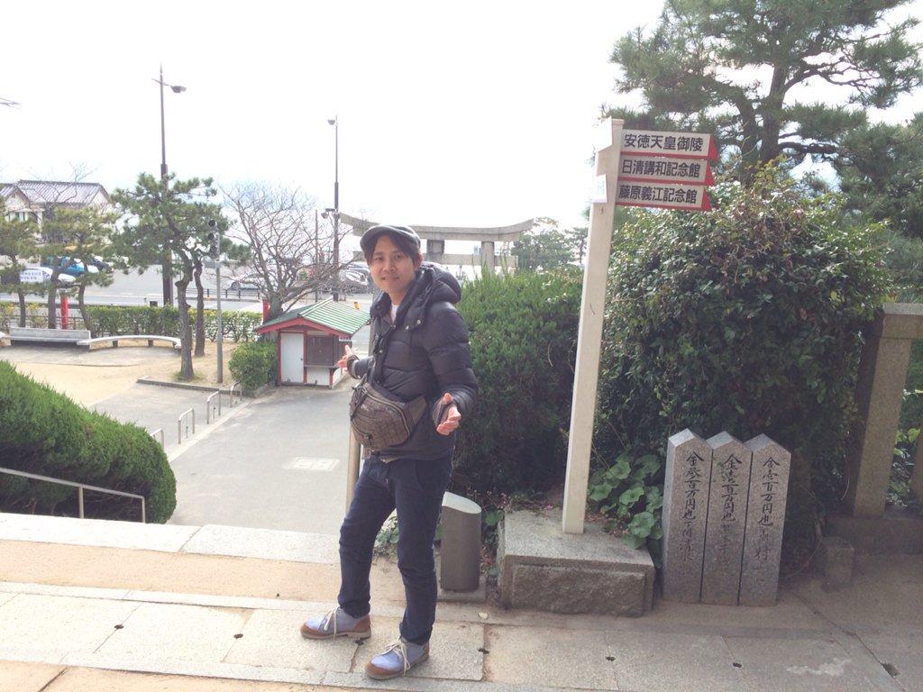 福岡に向かう道中、寅さんの足跡を。  男はつらいよ 第37作「幸福の青い鳥」 下関 赤間神宮
