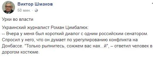 """У Москві сподіваються, що ЄС перестане йти на повідку в """"агресивної групи країн-русофобів"""", - Лавров - Цензор.НЕТ 8801"""