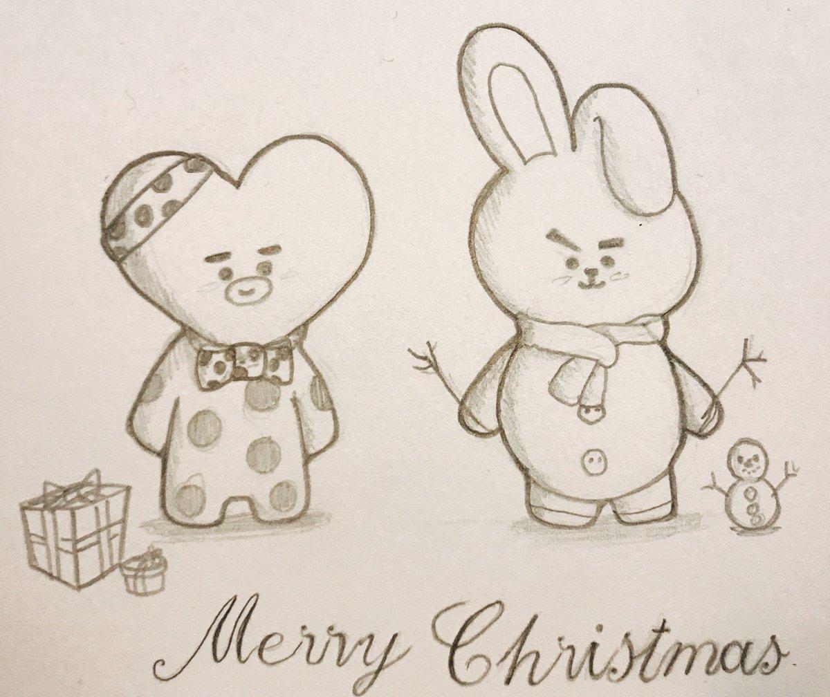 Bt21 Tata Drawing - Korean Idol