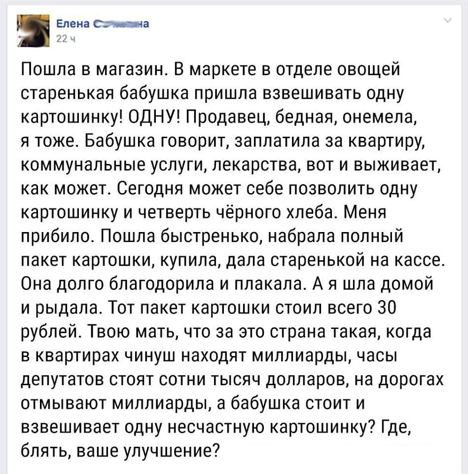 """В Москве надеются, что ЕС перестанет идти на поводу у """"агрессивной группы стран-русофобов"""", - Лавров - Цензор.НЕТ 5854"""