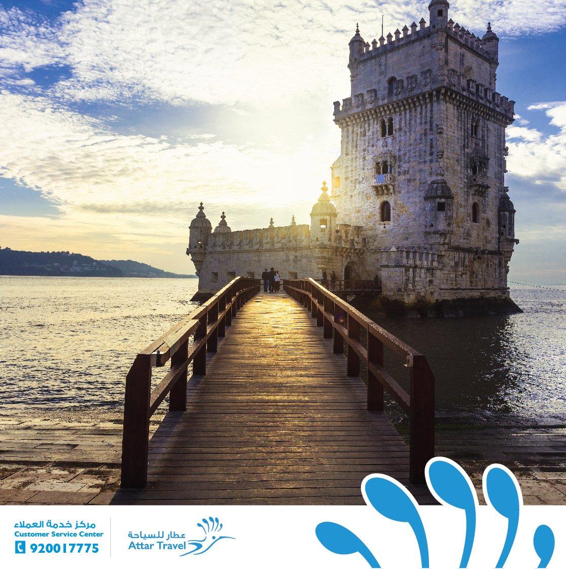 برج تاريخي محصن من أشهر المعالم السياحية في لشبونة ، يقع في أبرشية سانتا ماريا دي بيليم في بلدية لشبونة ، ويستقبل مئات الالاف من السائحين سنويا #البرتغال #عطار_للسياحة https://t.co/2Mb6R7TR9L