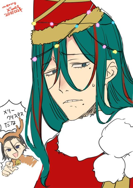 >すめらぎ先生の弱ペダ好きです‼︎クリスマスの巻島先輩と東堂さんお願いします‼︎  ッショォ