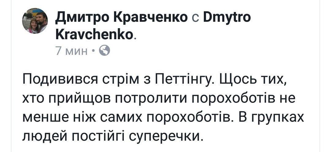 В Керченском проливе разгружаюточередную партию ильменита из Норвегии для завода Фирташа в оккупированном Крыму, -расследование BSNews - Цензор.НЕТ 571