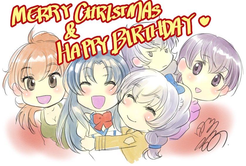 メリークリスマス&ハッピーバースデー!