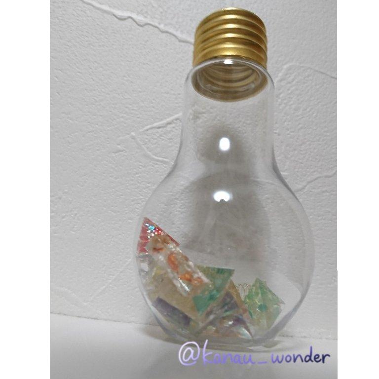 test ツイッターメディア - ちっちゃいオルゴナイトセリアの電球ビンに入れてみた?? 綺麗だから結構気に入ってる? #レジン  #オルゴナイト  #電球ビン  #セリア https://t.co/4nQkAf9qAG
