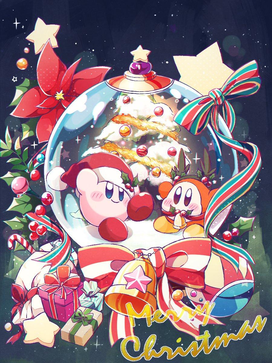Merriy Christmas!
