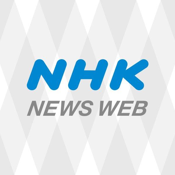 コンピューターで全漢字使用可に 6万字コード化 | NHKニュース (97 users)