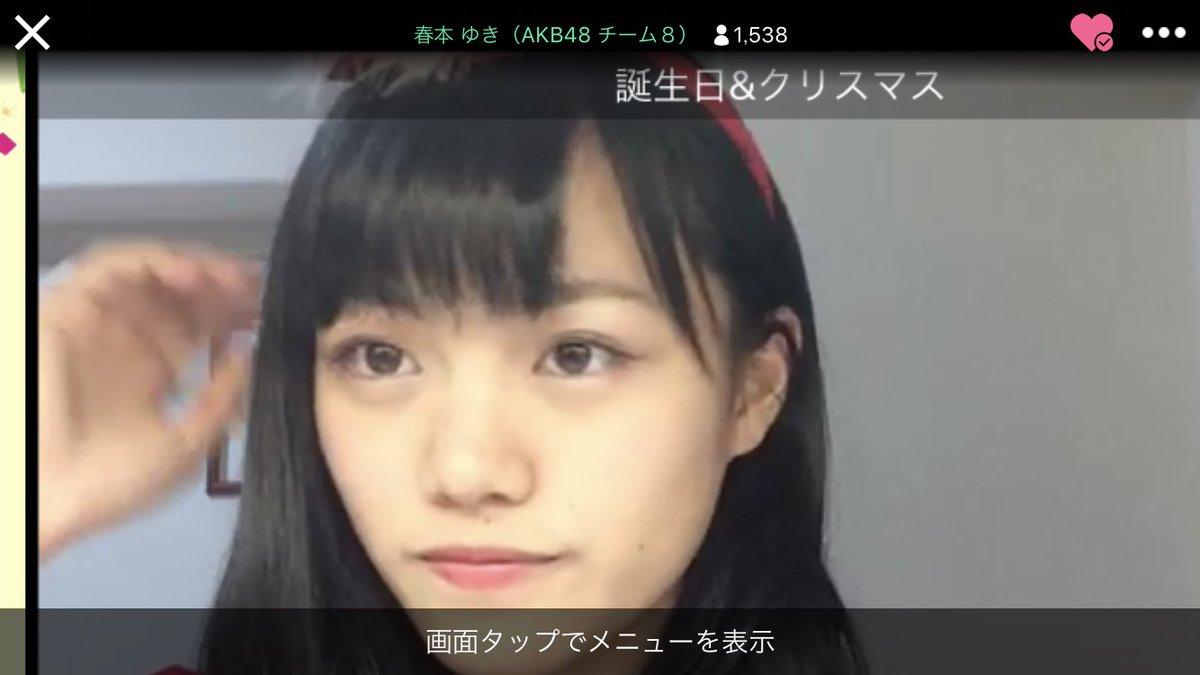 AKB48】サンタコスが可愛すぎる!春本ゆきが誕生日&クリスマス配信 ...