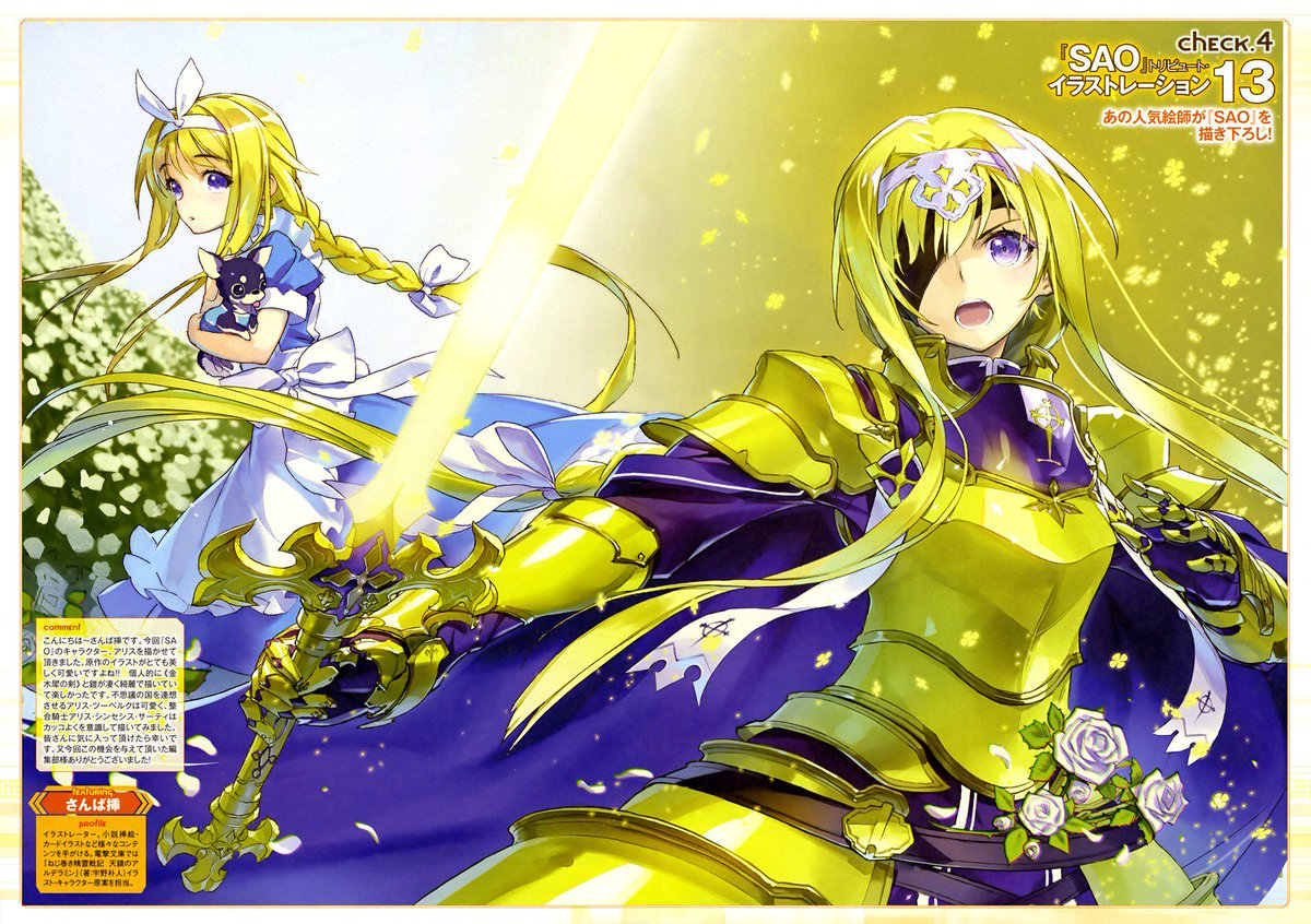 "Kiyoe On Twitter: ""SAO: Alicization Arc With Alice"