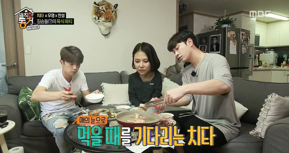 2pmalways On Twitter Eng 180105 Mbc Living Together In Empty
