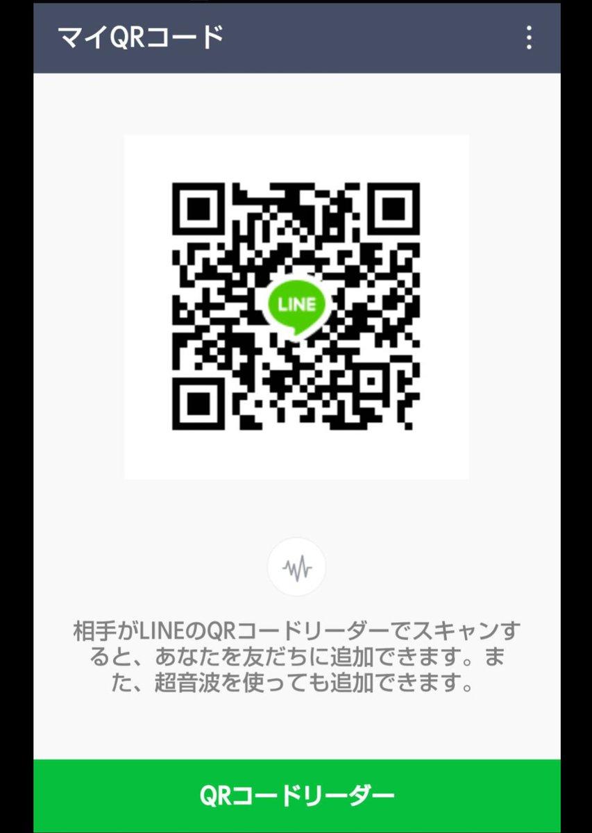 line js エロ