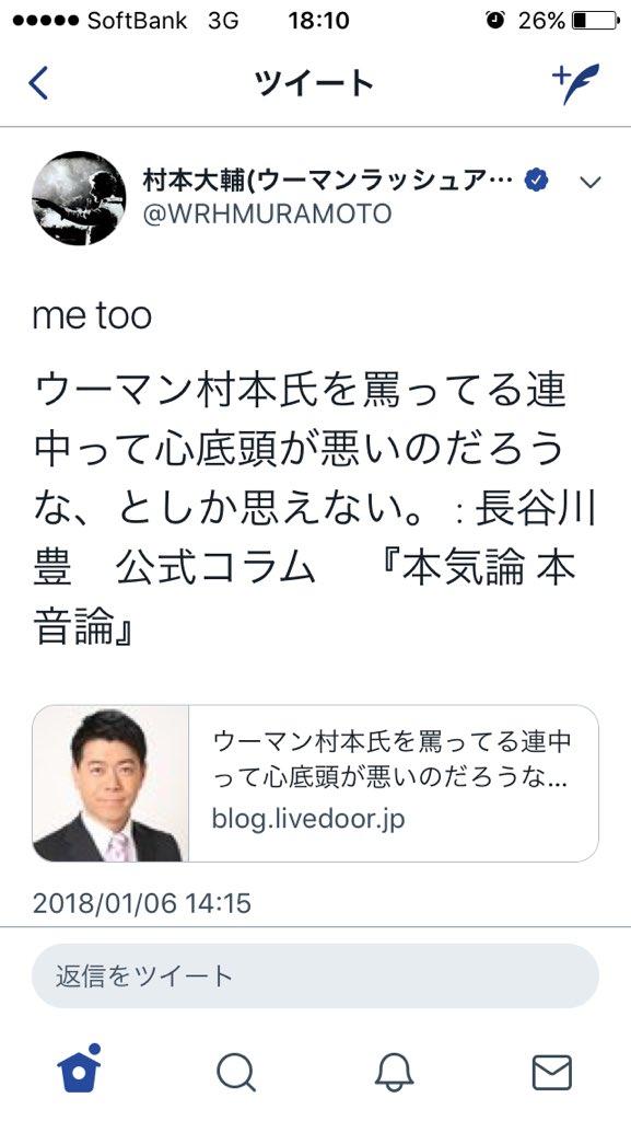 """吉良青劉 on Twitter: """"わぁまる..."""
