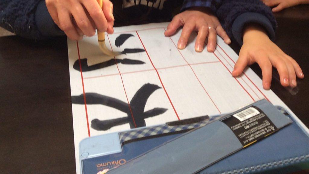 test ツイッターメディア - 百均セリアでみつけた水で書ける、布の書道用紙がすごい!筆でしっかり書けて、見た目は墨汁かのよう!小学校低学年向けの練習にピッタリ!オススメです!  #書道の練習 #小学校低学年 #書道 #書道用紙 #セリア #水で書ける書道用紙 https://t.co/2fCpi5kgHH