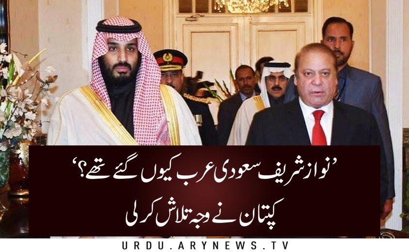 Urdu aex stories