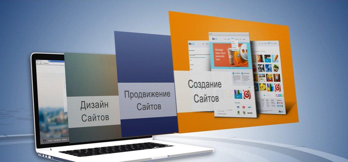 Сайт разработка дизайн продвижение цена прогнать сайт Пятницкое шоссе