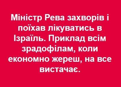 Уряд має всі можливості, щоб зробити перерахунок військових пенсій із 1 січня 2018 року, - Розенко - Цензор.НЕТ 7588