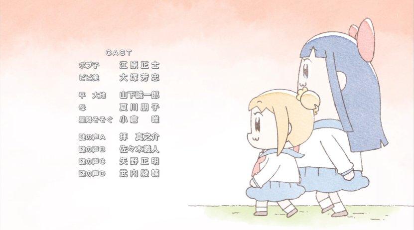 15分で再放送やってしかも声優変わるアニメ今まであったか???? #ポプテピピック #クソアニメ #PopTeamEpic htt…