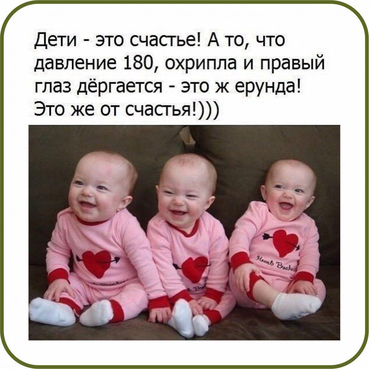Дети наше счастье картинки с надписями, картинки предательстве стих