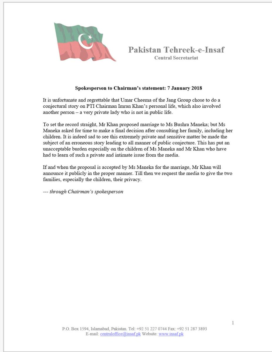 Statement issued on PTI's official Twitter account