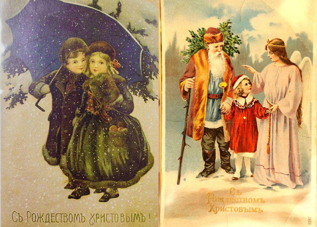 На первой рождественской открытки, советских времен