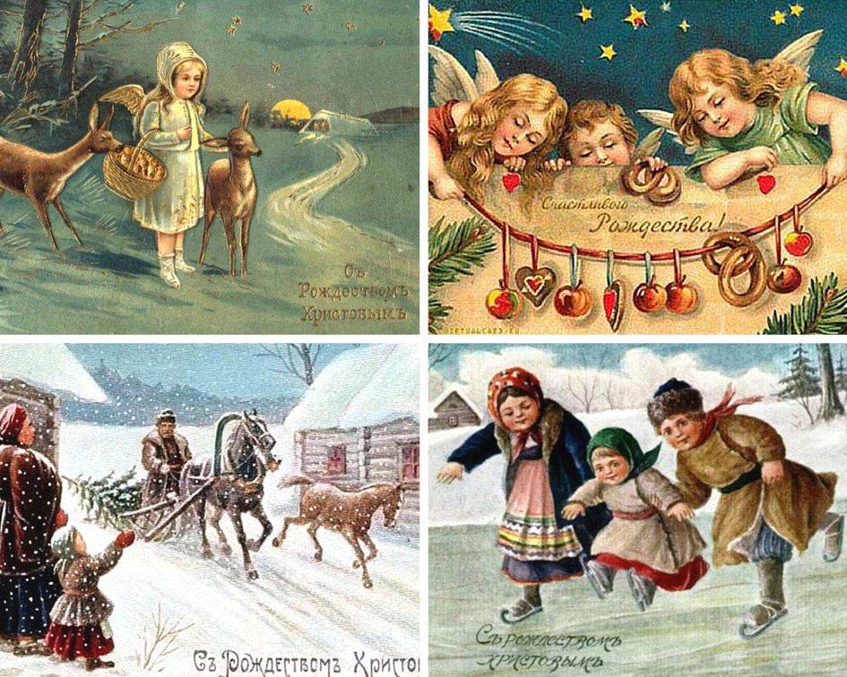 Картинки, как появились рождественские открытки